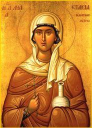 القديسة أنسطاسيا المنقذة من السم 28648713_10_05.jpg