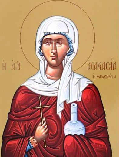 القديسة أنسطاسيا المنقذة من السم 37827113_10_05.jpg
