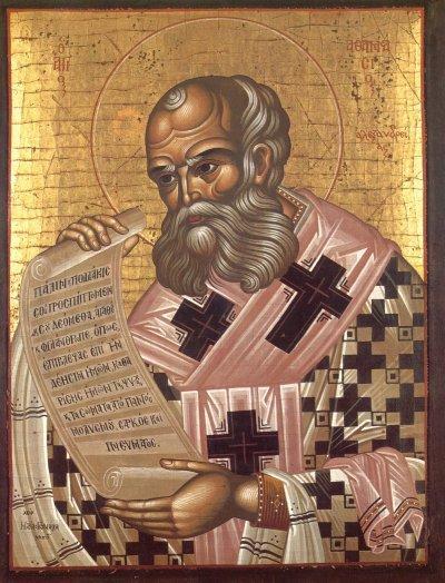 ايقونات نادرة للقديس أثناسيوس الكبير 63183813_11_16.jpg