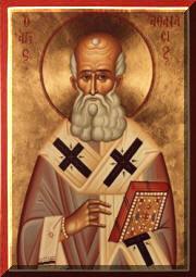 ايقونات نادرة للقديس أثناسيوس الكبير 66284813_11_16.jpg