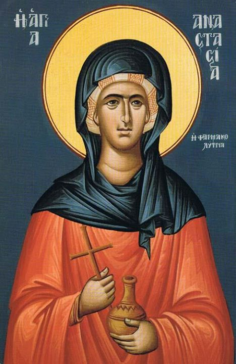 القديسة أنسطاسيا المنقذة من السم 69036813_10_05.jpg