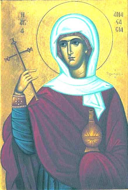 القديسة أنسطاسيا المنقذة من السم 80629713_10_05.jpg
